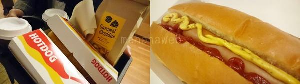hotdog_e